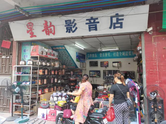 小县城开什么店比较挣钱?-91-『游乐宫』Youlegong.com 第11张