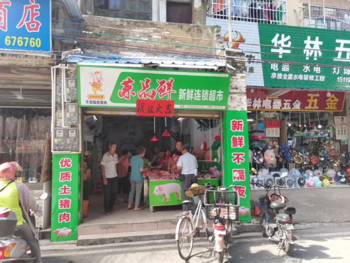 小县城开什么店比较挣钱?-91-『游乐宫』Youlegong.com 第16张