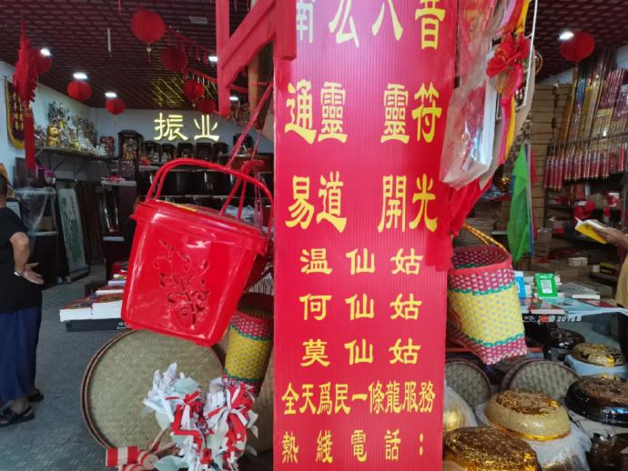 小县城开什么店比较挣钱?-91-『游乐宫』Youlegong.com 第17张
