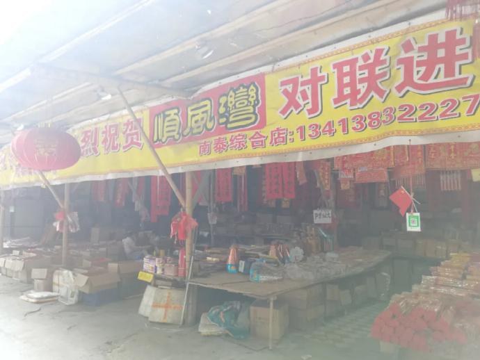 小县城开什么店比较挣钱?-91-『游乐宫』Youlegong.com 第18张