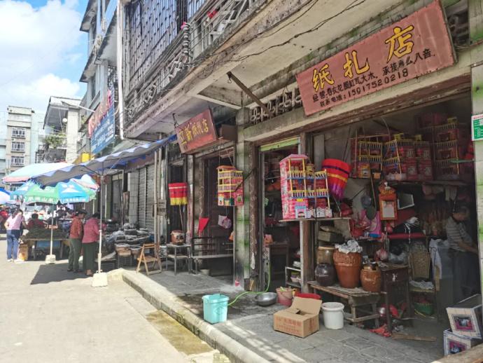 小县城开什么店比较挣钱?-91-『游乐宫』Youlegong.com 第19张