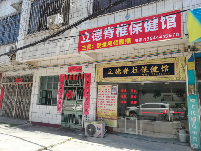 小县城开什么店比较挣钱?-91-『游乐宫』Youlegong.com 第21张