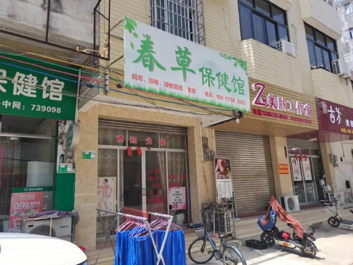 小县城开什么店比较挣钱?-91-『游乐宫』Youlegong.com 第22张