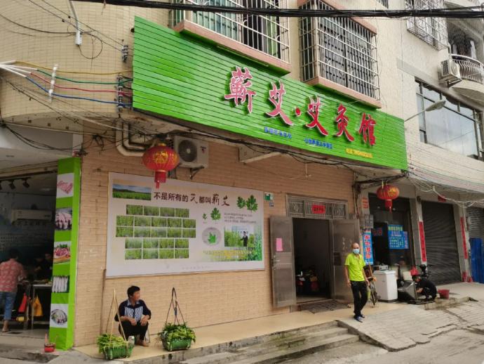 小县城开什么店比较挣钱?-91-『游乐宫』Youlegong.com 第24张
