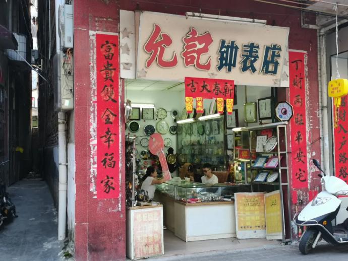 小县城开什么店比较挣钱?-91-『游乐宫』Youlegong.com 第26张