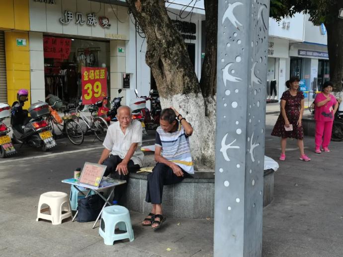 小县城开什么店比较挣钱?-91-『游乐宫』Youlegong.com 第31张