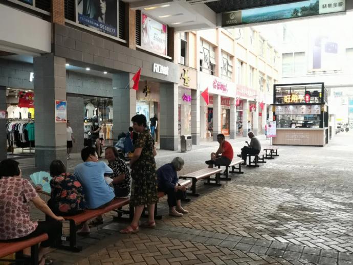 小县城开什么店比较挣钱?-91-『游乐宫』Youlegong.com 第32张