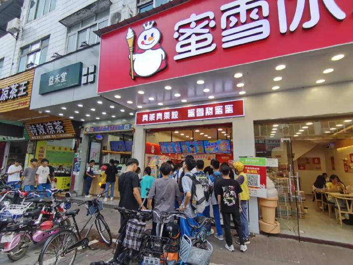 小县城开什么店比较挣钱?-91-『游乐宫』Youlegong.com 第40张