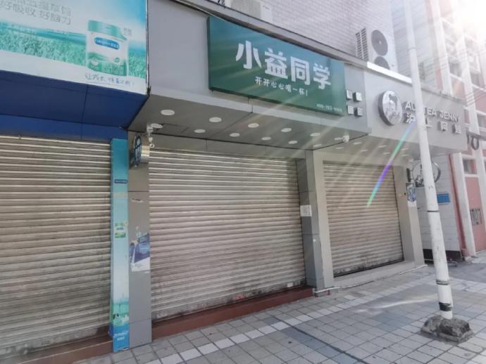 小县城开什么店比较挣钱?-91-『游乐宫』Youlegong.com 第44张