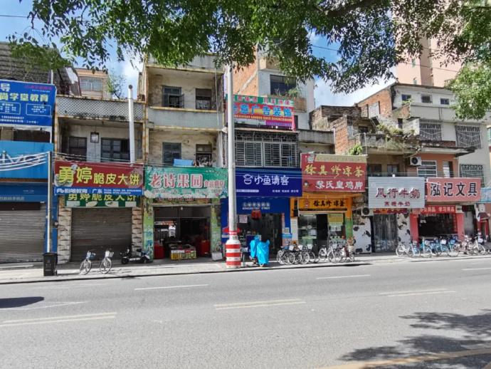 小县城开什么店比较挣钱?-91-『游乐宫』Youlegong.com 第45张