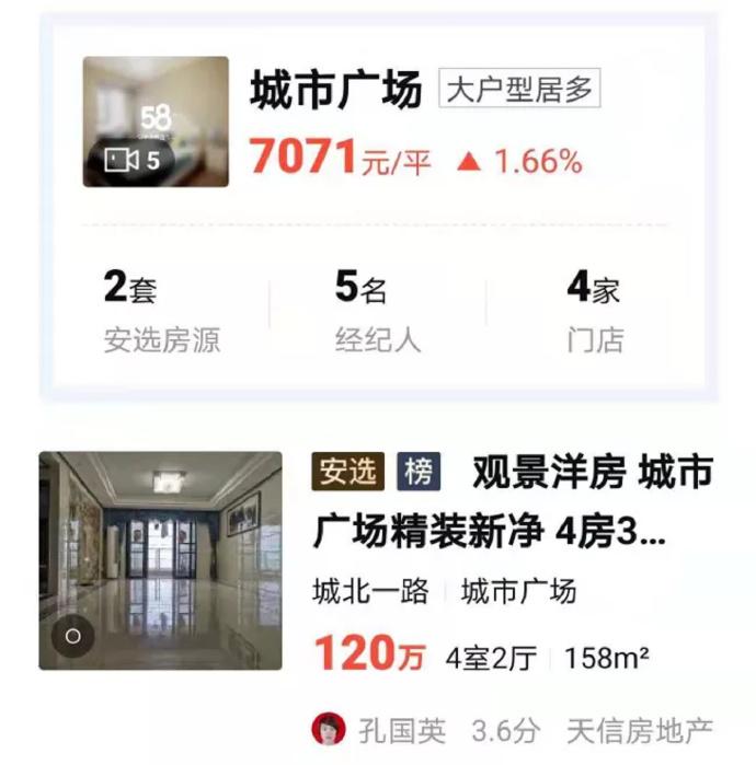 小县城开什么店比较挣钱?-91-『游乐宫』Youlegong.com 第48张