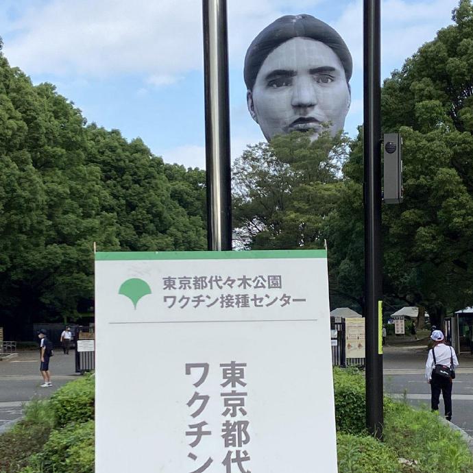 日本公园出现了一个巨大的人头造型热气球--『游乐宫』Youlegong.com 第8张