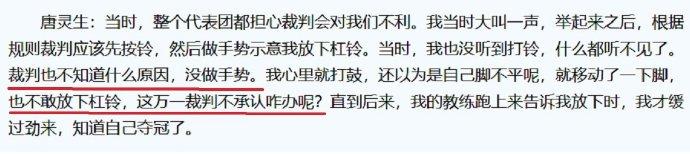 突然理解了长辈对日本态度的那个图--『游乐宫』Youlegong.com 第3张