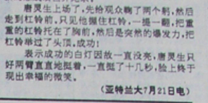 突然理解了长辈对日本态度的那个图--『游乐宫』Youlegong.com 第4张