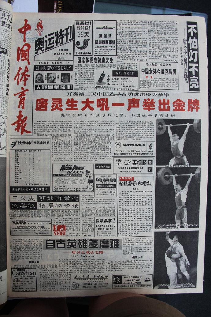 突然理解了长辈对日本态度的那个图--『游乐宫』Youlegong.com 第5张