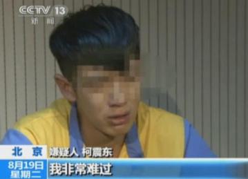 明星监狱往事-cj-『游乐宫』Youlegong.com 第4张
