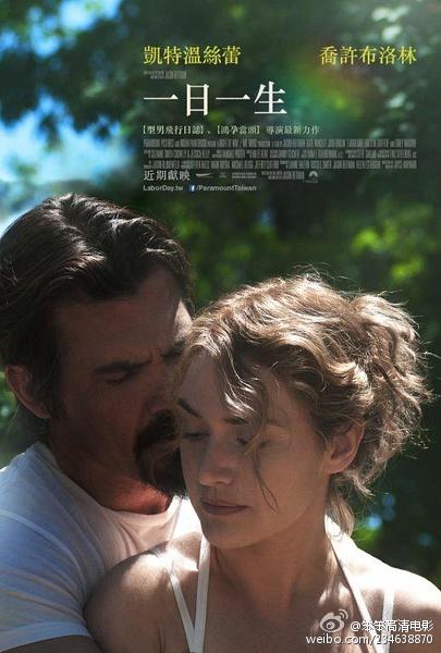 2013美国爱情《情动假日》BD1080P 高清下载