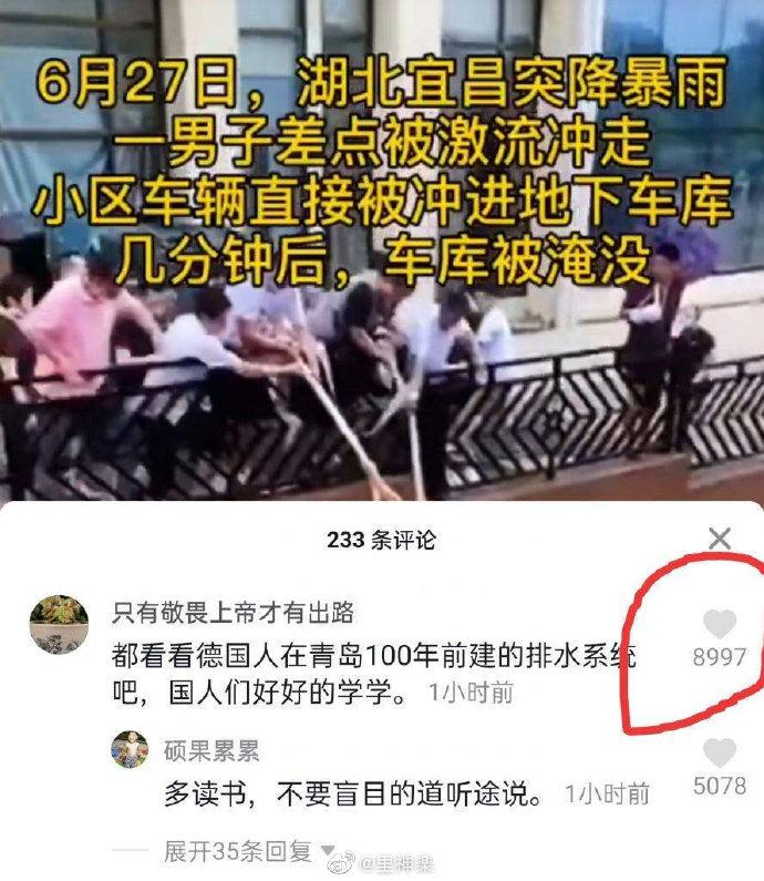 2020福利汇总第89期:上海滩