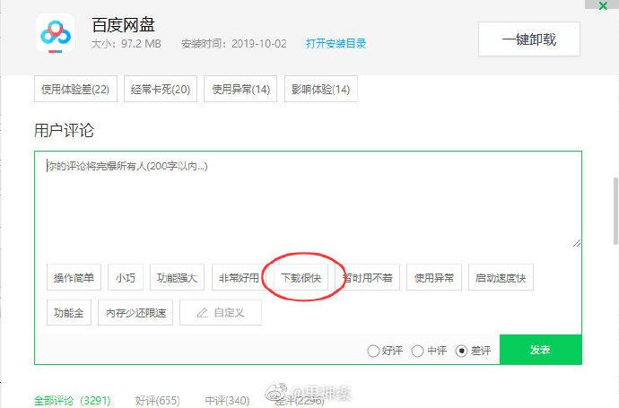 """2020福利汇总第29期:""""宸荨樱桃48分钟视频""""是什么梗? liuliushe.net六六社 第19张"""