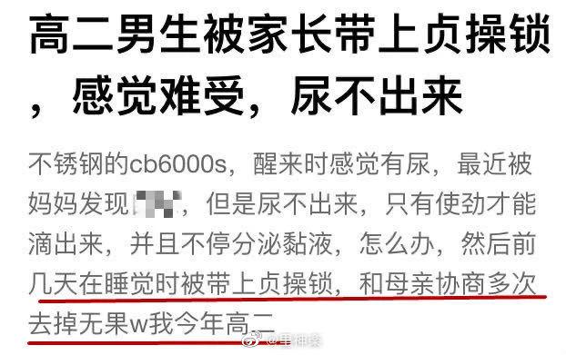 """2020福利汇总第35期:""""万达广场卫生间32秒视频""""是什么梗? liuliushe.net六六社 第40张"""