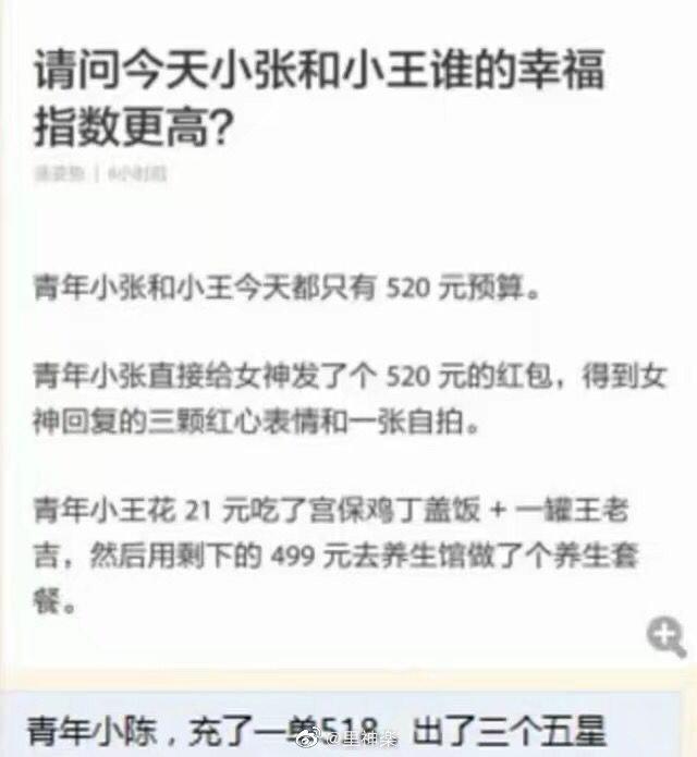 """2020福利汇总第35期:""""万达广场卫生间32秒视频""""是什么梗? liuliushe.net六六社 第47张"""