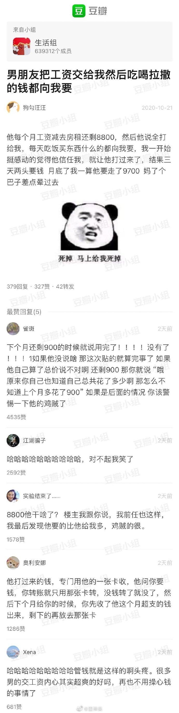 2020日刊第119期:活捉一只云云吖 liuliushe.net六六社 第5张