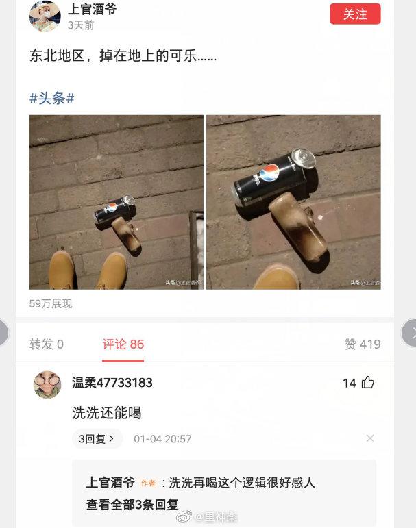 """日刊第147期:YY""""国民初恋涵""""引起热议,这瓜你怎么看? liuliushe.net六六社 第19张"""
