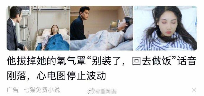 日刊:郑爽事件牵连多名网红明星 是怎么回事? liuliushe.net六六社 第23张