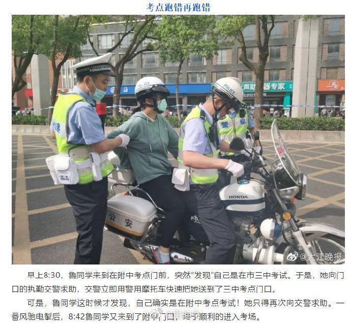 日刊:你是如何看待黑龙江3分30秒温酒斩华雄事件的? liuliushe.net六六社 第25张