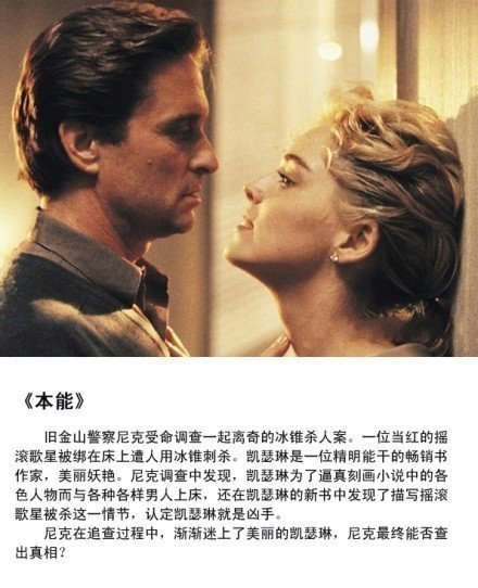 九部适合情侣们看的情色伦理电影