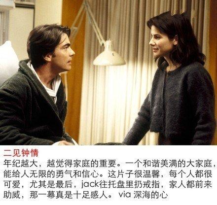 9部关于暗恋的电影,看了挻让人心塞的