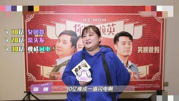 是可以拍电影的中国家庭故事 -前方高能