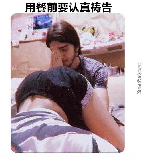 日刊:你是如何看待黑龙江3分30秒温酒斩华雄事件的? liuliushe.net六六社 第35张
