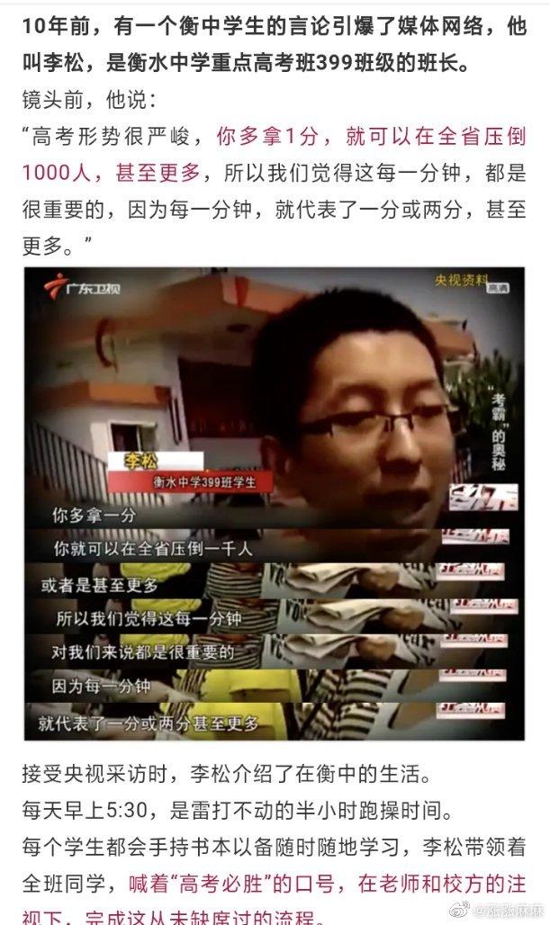 日刊:郑爽事件牵连多名网红明星 是怎么回事? liuliushe.net六六社 第24张