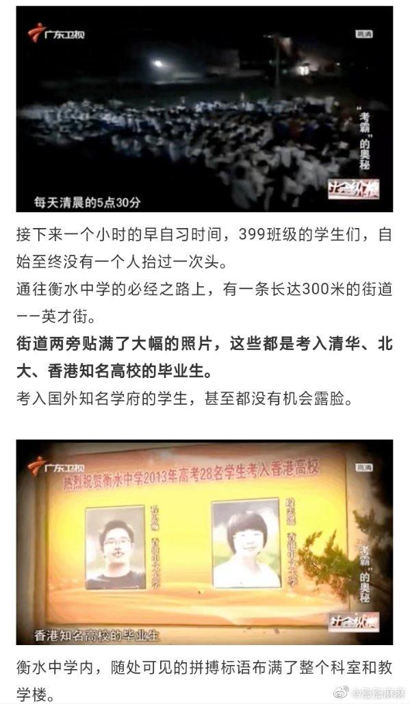 日刊:郑爽事件牵连多名网红明星 是怎么回事? liuliushe.net六六社 第25张