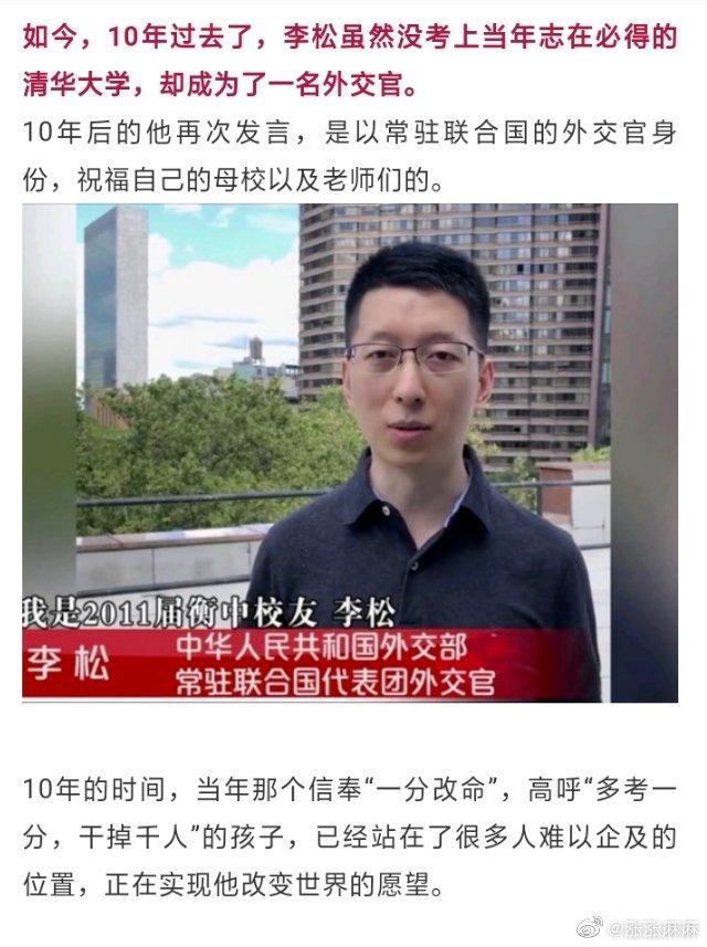日刊:郑爽事件牵连多名网红明星 是怎么回事? liuliushe.net六六社 第26张