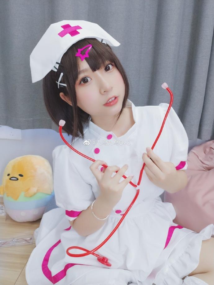 九鸟九鸟OvO今天是你的专属的小护士呀~来接受爱的治疗吧_美女福利图片