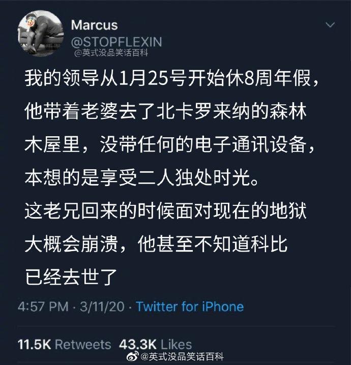 2020福利汇总第38期:is卧草 搞笑 第10张