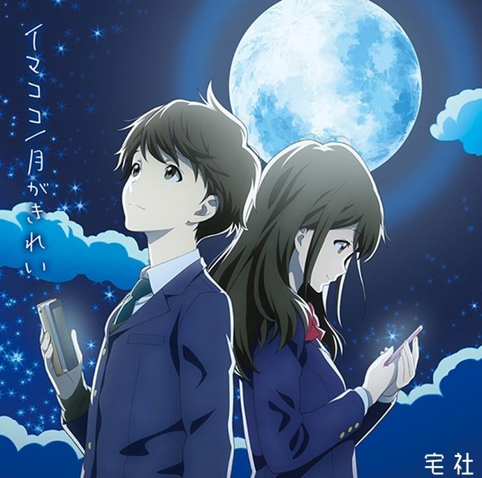 《月色真美》用最浪漫的月色表达我对你的爱意 动漫ACG