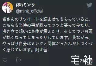 《夜勤病栋》的开发商日本株式会社Mink二十五周年宣布停业 宅男游戏