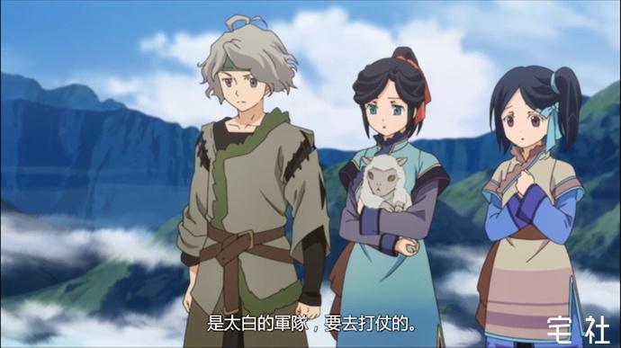 《轩辕剑》首部动画作品《轩辕剑苍之曜》9月7日公布PV 动漫ACG
