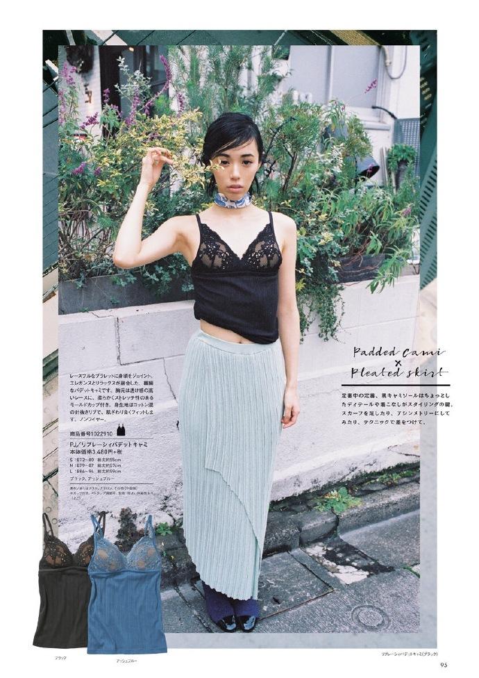 PEACH JOHN 时尚女装内衣