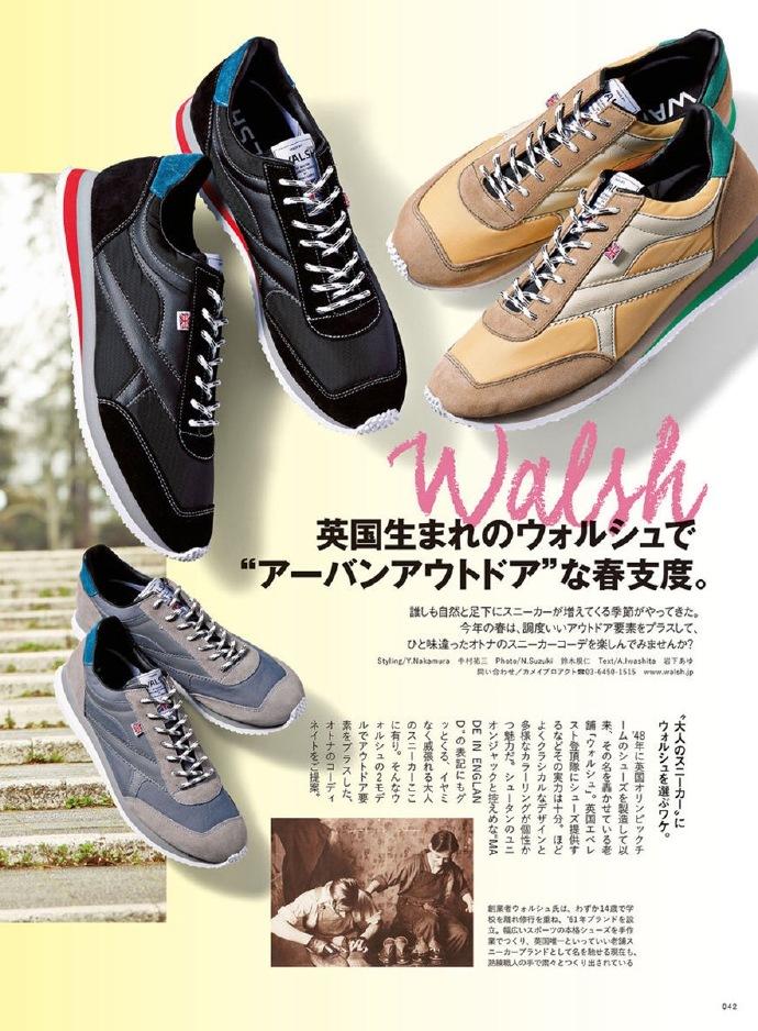 花束 室内装饰 复古运动鞋