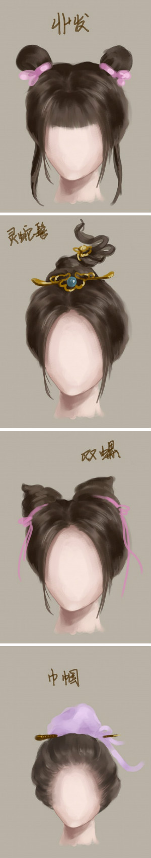 微福利93期:古代美女的发髻