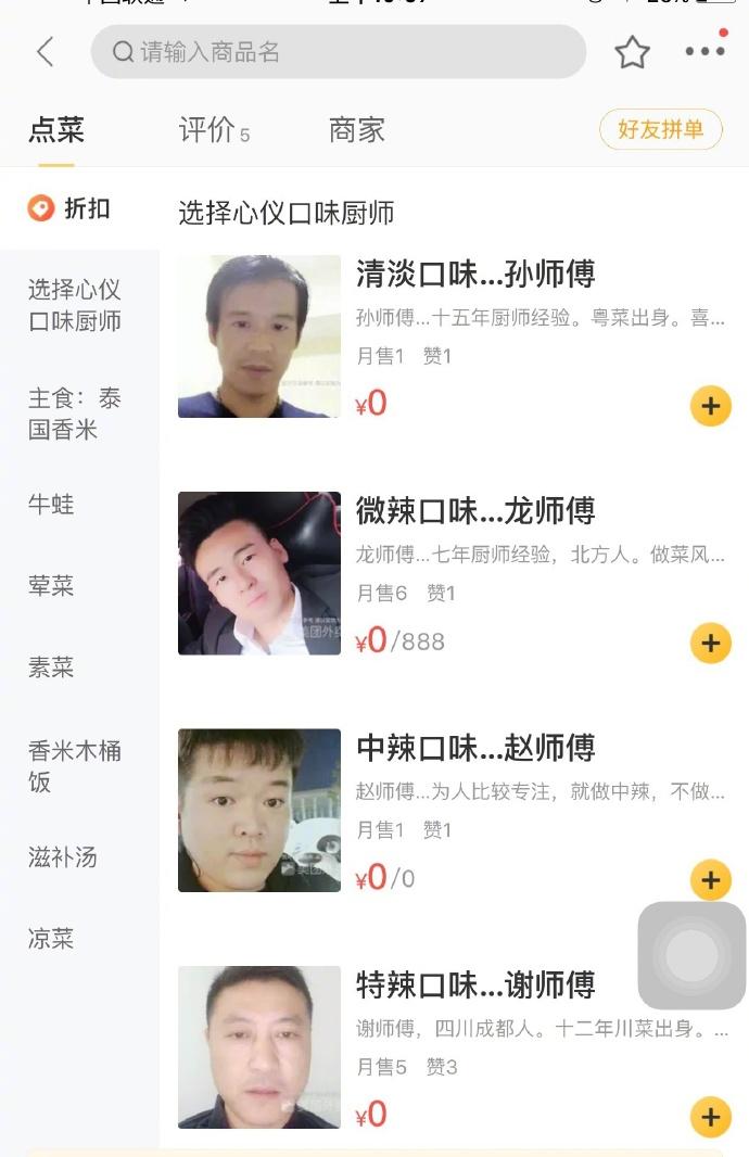 福利汇总第13期:原AKB48成员小嶋陽菜在北京 福利吧 第3张