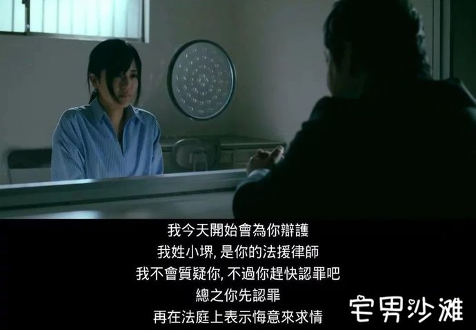 【好剧推荐】日本女星「苍井空」主演深夜剧《逃亡花》,出卖身体只为找到你