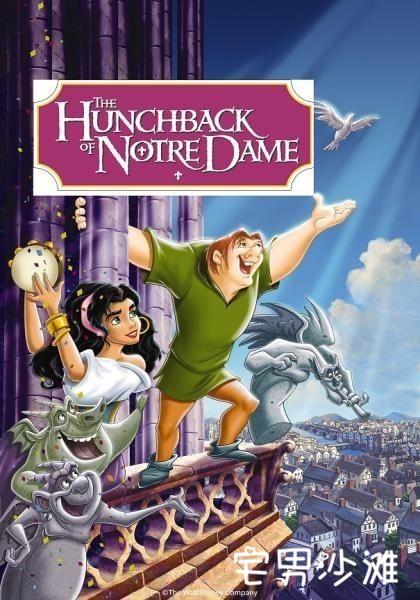 迪士尼动画电影《钟楼怪人》将改编成真人版电影,乔什·盖德饰演怪人加西莫多
