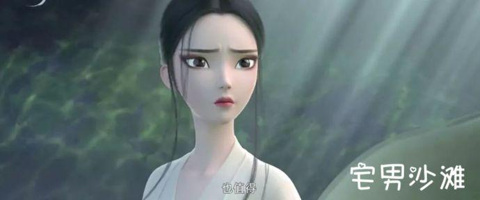 【好片推荐】高质量国产动画电影《白蛇:缘起》,中美合拍两开花