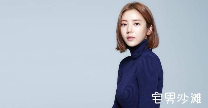 孙淡妃(Son Dam Bi、손담비):只想当演员的韩国女歌手