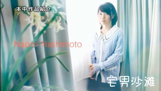 HND-502:18岁美少女「桥本直美(Hashimoto-Naomi)」高中毕业结婚,背着老公下海拍片